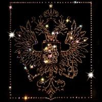 """Картина с кристаллами Swarovski """"Герб Российской Федерации"""""""
