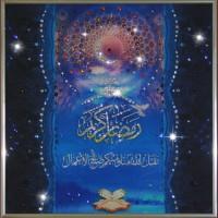 """Картина Swarovski """"Империя Ислама"""""""