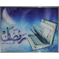 "Картина Swarovski ""Книга Аллаха"""