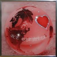 """Картина с кристаллами Swarovski """"Весь мир для тебя"""""""