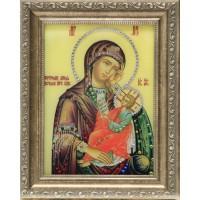 """Икона Божией Матери """"Утоли мои печали"""""""