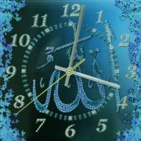 "Часы ""Аллах"" бирюза"