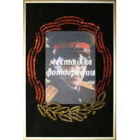 """Картина с кристаллами Сваровски """"Фоторамка к 23 февраля"""""""