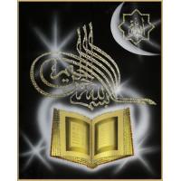 """Картина с кристаллами Сваровски """"Коран"""""""
