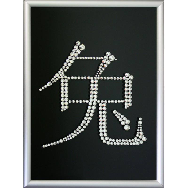 Китайские картины из страз