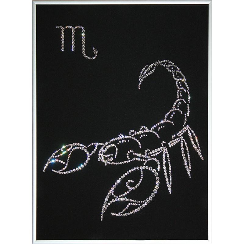 гороскоп с 13 знаком зодиака