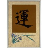"""Картина Swarovski """"Китайский иероглиф счастья"""""""