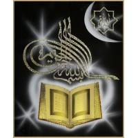 "Картина Swarovski ""Коран"""