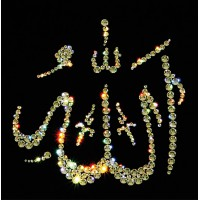 "Картина Swarovski ""Аллах"""