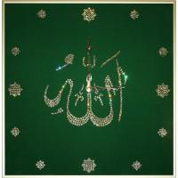 "Картина Swarovski ""Часы ""Аллах"" (зеленые)"""