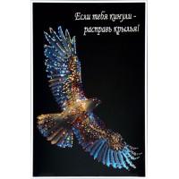 """Картина с кристаллами Сваровски """"Сокол-с надписью"""""""